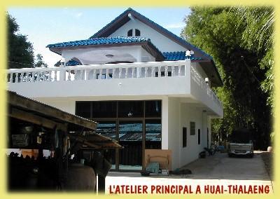 DVF-Atelier principal