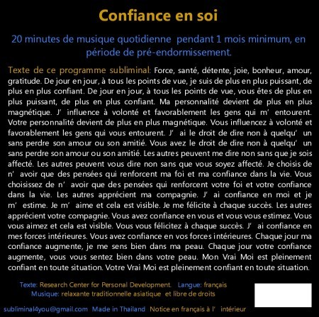 CD subliminal audio - Confiance en Soi - texte