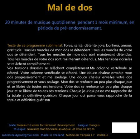Subliminal audio - Mal de dos - texte