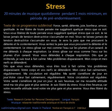 CD subliminal audio - Stress - texte