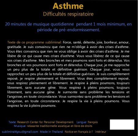 CD subliminal audio - Asthme - texte
