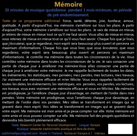 CD subliminal audio - Mémoire - texte