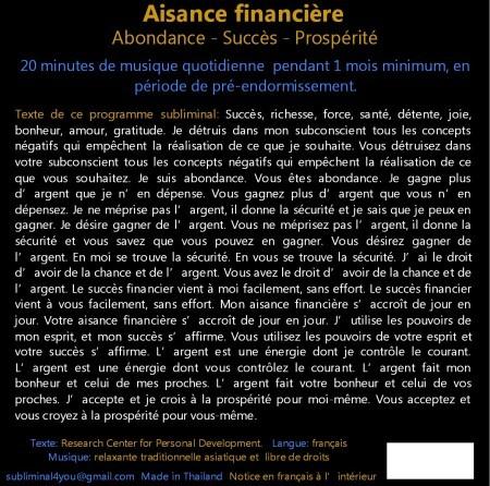 CD subliminal audio - Aisance financière - texte