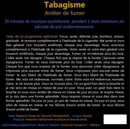 CD subliminal audio - Tabagisme texte