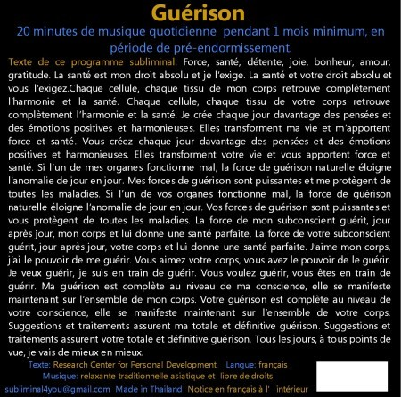 CD subliminal audio - Guérison - texte