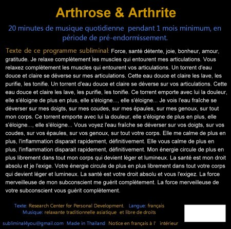 CD subliminal audio - Arthrose & Arthrite - texte