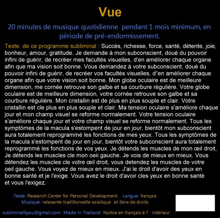 CD subliminal audio - Vue - texte