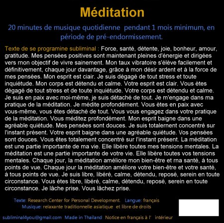 CD subliminal audio - Méditation - texte