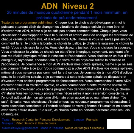 CD subliminal audio - Activation ADN Niveau 2 - texte