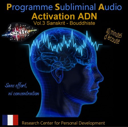 CD subliminal audio - Activation ADN Niveau 3