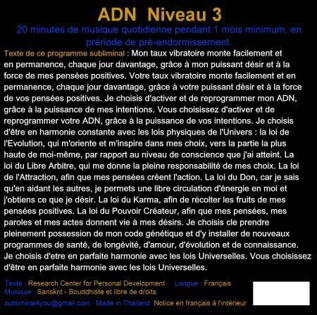 CD subliminal audio - Activation ADN Niveau 3 - texte