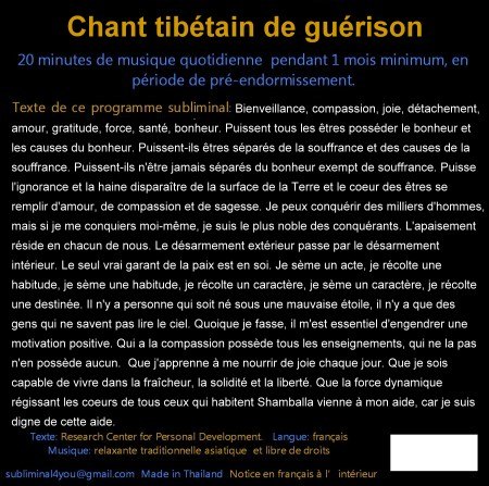CD subliminal audio - Chants tibétains de guérison - texte