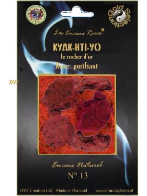ER10-13 - Les Encens Rares - Kyak Hti Yo