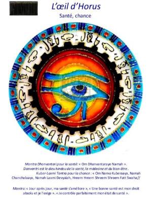 DVF-OH7-planche-vibratoire-Oeil-d-Horus
