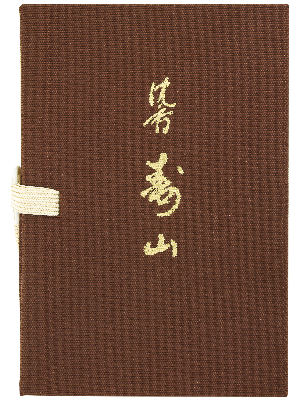 EJ-JIJU-60-encens-japonais-Jinkoh-Juzan-60-illustration-2